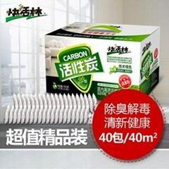 快活林活性炭(家庭特惠装2000g)