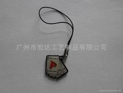 广州钥匙扣