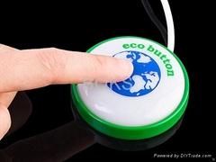 USB 環保按鈕
