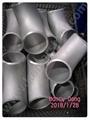 不鏽鋼管件 1