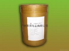 原子灰专用稳定剂