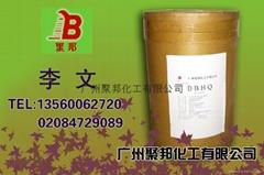 DTBHQ 二叔丁基对苯二酚