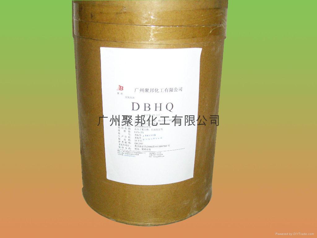 二特丁基对苯二酚 1