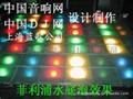 供应彩光动感弹簧舞台