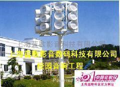 上海大學公共廣播安裝