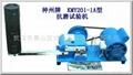 新型润滑油抗磨试验机 1