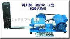 新型润滑油抗磨试验机
