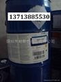 BYK-307 流平剂