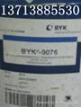 毕克BYK-9076