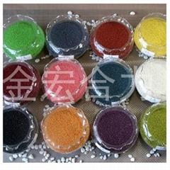 彩色石英砂