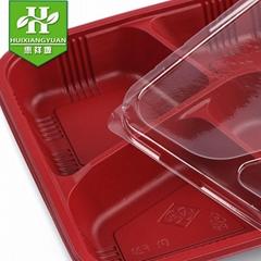 一次性打包盒四格快餐盒小菜盒五格