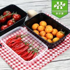 外賣打包盒長方形750一次性塑料水果餐盒透明1000ml帶蓋快餐飯盒