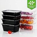 外賣打包盒長方形750一次性塑料水果餐盒透明1000ml帶蓋快餐飯盒 2