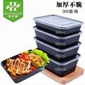外賣打包盒長方形750一次性塑料水果餐盒透明1000ml帶蓋快餐飯盒 3