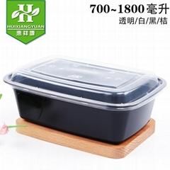 打包盒一次性长方形快餐便当盒微波炉餐盒塑料水果日式带盖简约