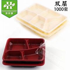 一次性餐盒打包盒外賣雙層分格長方形快餐便當方形飯菜分離紅黑