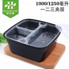 外卖快餐盒双层打包盒一次性饭盒正方形1250ml三格高档网红便当盒