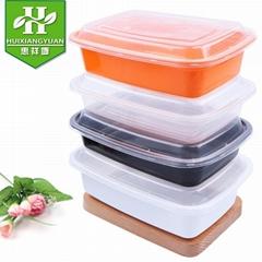 快餐打包盒外賣一次性飯盒帶蓋長方形高檔1800ml塑料雙層餐盒套餐