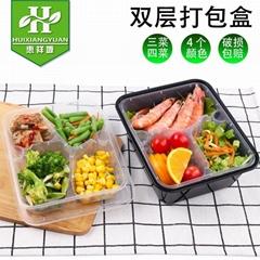 一次性饭盒双层快餐盒便当打包盒长方形高档透明自热米饭1500ml