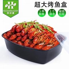 外賣一次性打包盒長方形高檔燒烤超大號加厚塑料烤魚麻辣香鍋專用