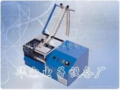 自动编带电容剪脚机