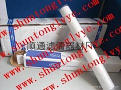 HC9801FKN8H液压油滤芯