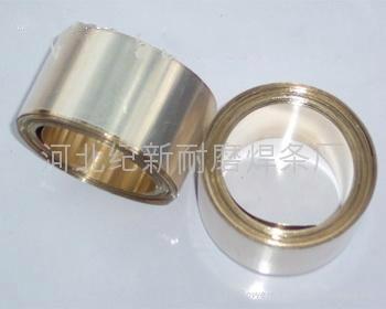 银钎焊材料 2