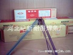 合金耐磨堆焊焊条