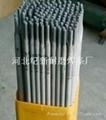 钴基堆焊焊条D802、D812