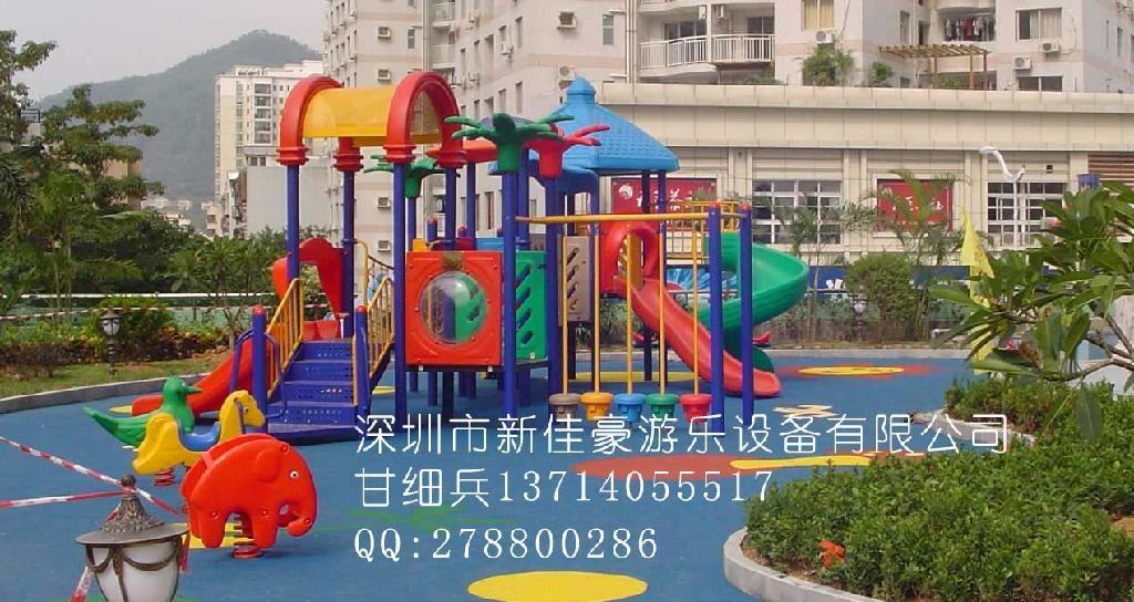 供應大型滑梯玩具 1