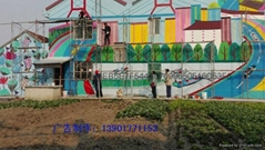 上海乡村文化墙彩绘