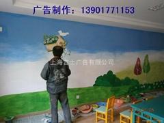 上海噴繪布牆體廣告