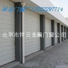 北京复兴门安装卷帘门北京维修车库门