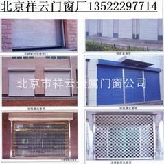 北京亦庄安装维修卷帘门