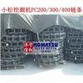 22M-32-01110Komatsu PC50/55MR-2 TRACK