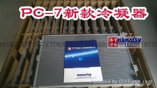 208-979-7520Komatsu condenser