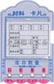 磁性PVC材料卡片