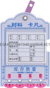 PVC材料卡片 1