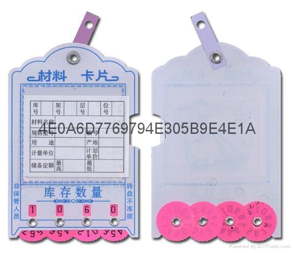 PVC材料卡片 2