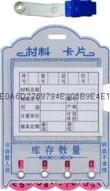 PVC夾子材料卡片 1