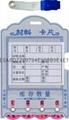 PVC夾子材料卡片