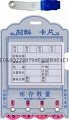 PVC夹子材料卡片