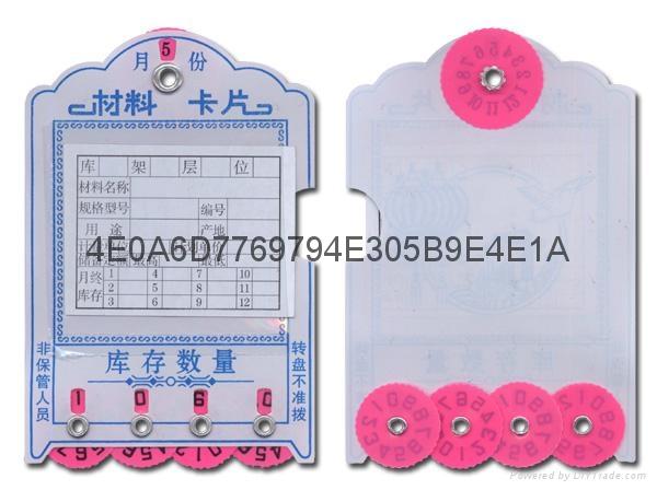 PVC月份材料卡片 2