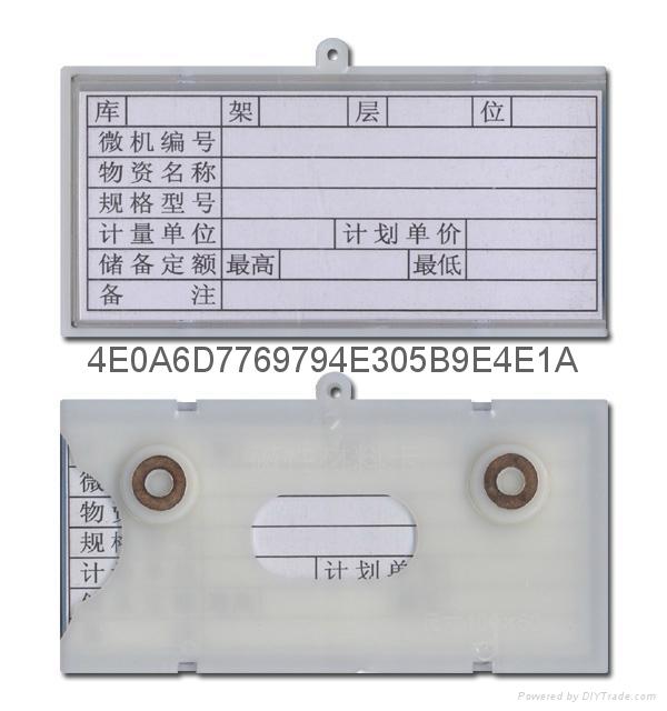 磁性材料卡 3
