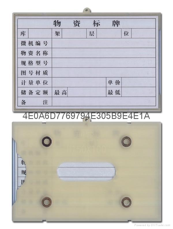 磁性材料卡 1