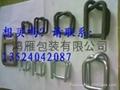 鋼絲回型纖維帶用的包裝扣