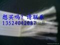 白色進口柔性高抗拉力聚酯纖維打