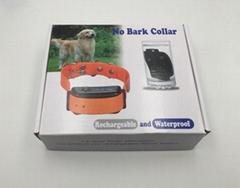 全自动防水充电止吠器宠物狗用品