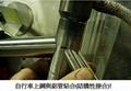 結構性環氧樹脂