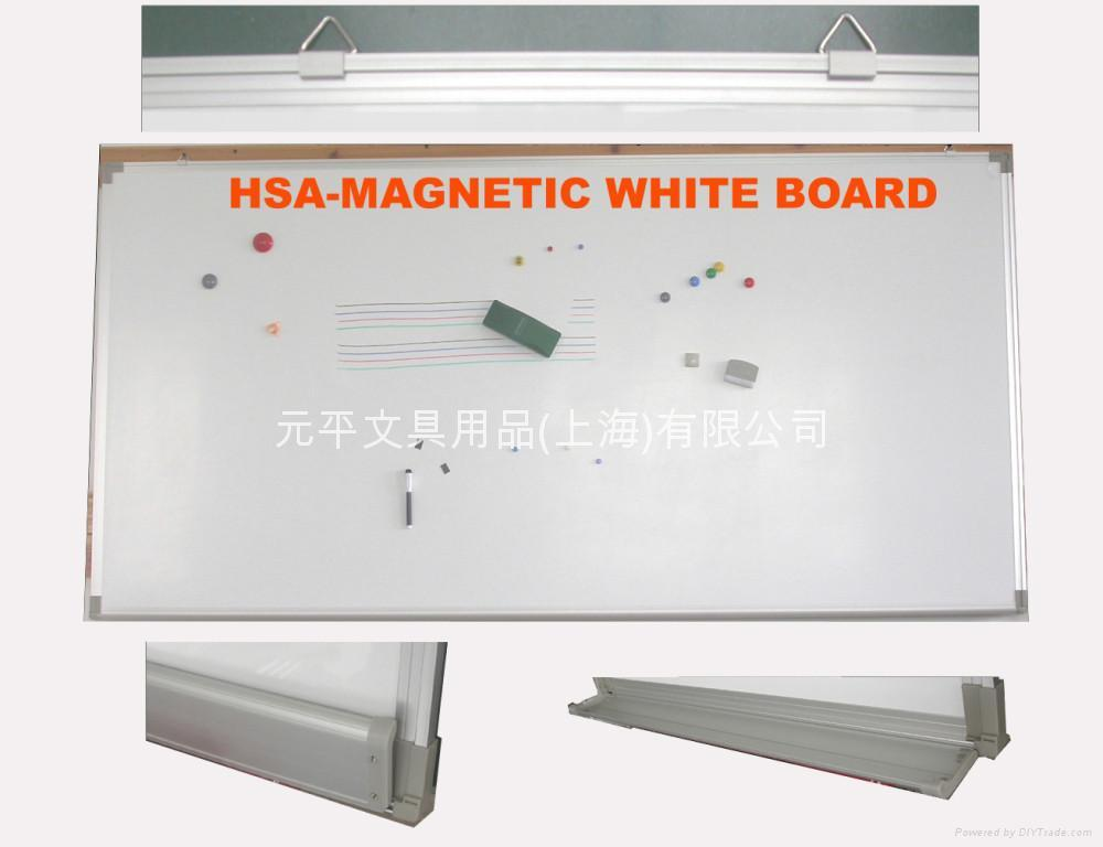HSA MAGNETIC WHITE BOARD